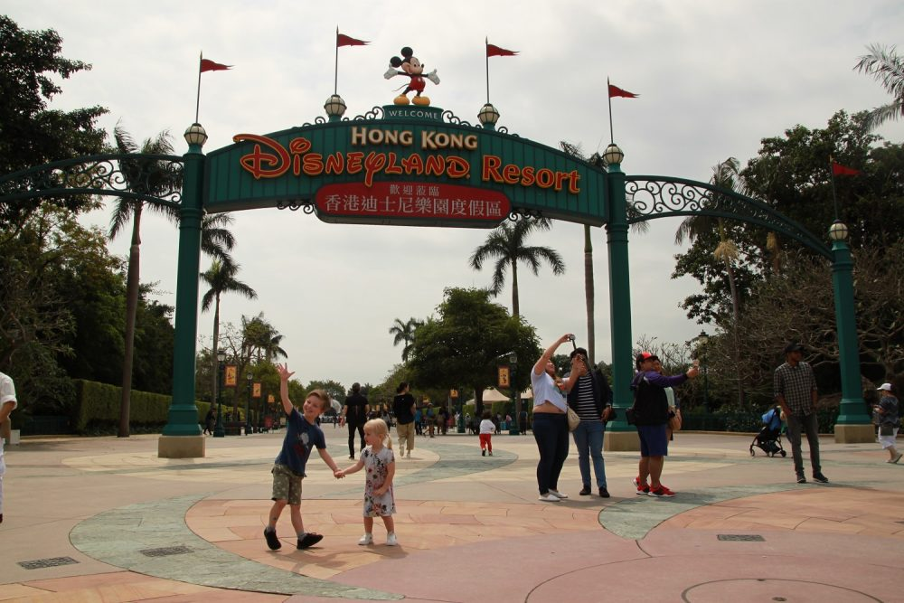 Kids Love Travel: Disneyland Hong Kong